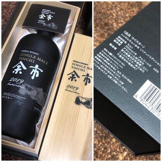 ニッカウヰスキー(ニッカウイスキー)の〈送込セット販売〉余市 宮城峡 2019リミテッドエディション ニッカウヰスキー 食品/飲料/酒の酒(ウイスキー)の商品写真