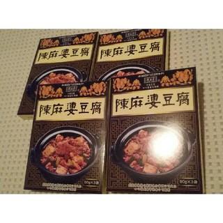 陳麻婆豆腐 4箱(調味料)