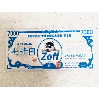 ゾフ(Zoff)のZoff クーポン 税込7700円分(ショッピング)