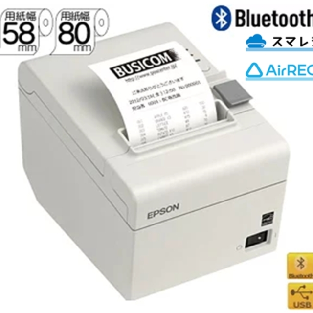 EPSON(エプソン)の【美品 】EPSON Bluetoothレシートプリンター インテリア/住まい/日用品のオフィス用品(店舗用品)の商品写真