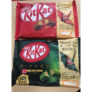 Nestle - キットカット ノーマルと濃い抹茶