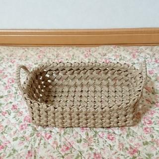 石畳編みのバスケット(バスケット/かご)