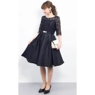 ストロベリーフィールズ(STRAWBERRY-FIELDS)のDorry Doll 結婚式 ゲストドレス(ミディアムドレス)