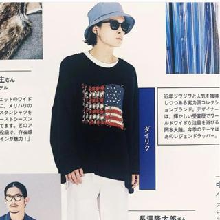 SUNSEA - dairiku inside out knit navy