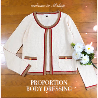 プロポーションボディドレッシング(PROPORTION BODY DRESSING)のプロポ ♡ オシャレ春カーディガン ♡(カーディガン)