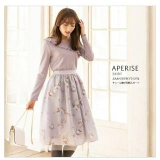 tocco - ふんわり甘さをプラスするチュール被せ花柄スカート