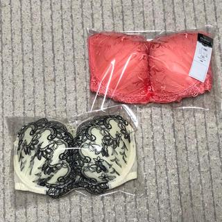 ニッセン(ニッセン)のブラ&ショーツ セット 新品(ブラ&ショーツセット)