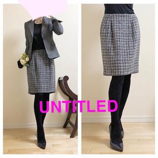 UNTITLED - 【お値下げ!アンタイトル 】定価20,520円美脚ツイードスカートML黒サイズ2
