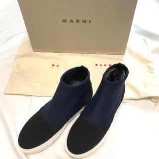 Marni - 新品 マルニ バイカラー ネオプレンスニーカー 22.5cm