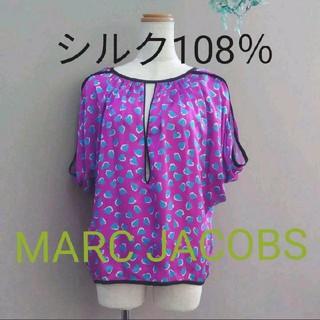 マークジェイコブス(MARC JACOBS)の【シルク100%】MARC JACOBS マークジェイコブス カットソー(カットソー(半袖/袖なし))