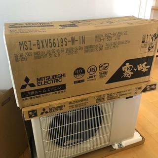三菱電機 - 新品エアコン 三菱 霧ヶ峰