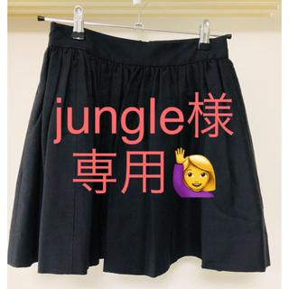 ケイトスペードニューヨーク(kate spade new york)のブラックミニスカート(ミニスカート)