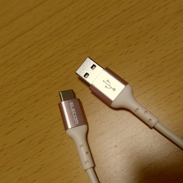 ELECOM(エレコム)のELECOM 新品未使用 アルミコネクタ Type-C USB2.0 スマホ/家電/カメラのスマートフォン/携帯電話(バッテリー/充電器)の商品写真
