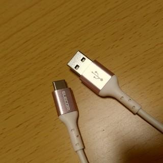 エレコム(ELECOM)のELECOM 新品未使用 アルミコネクタ Type-C USB2.0(バッテリー/充電器)