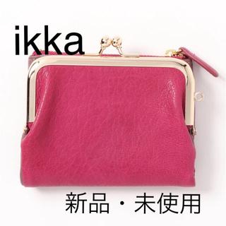 ikka - 【新品】ikka  財布