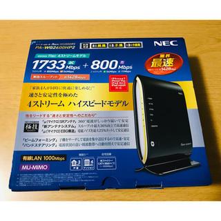 NEC - PA-WG2600