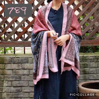 789 新品 レディース 大判 春 ストール スカーフ 大きめ ピンク 柄(マフラー/ショール)