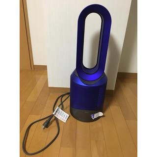 ダイソン(Dyson)のdyson  hot&cool  HP00(その他)