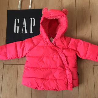 babyGAP - 新品★ 80cm gap ジャンパー くま耳 ピンク色