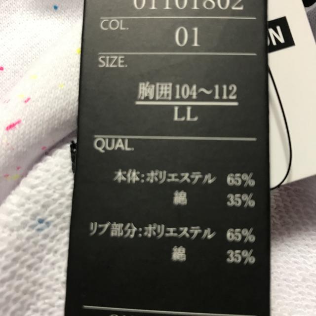 しまむら(シマムラ)のスプラトゥーン風 パーカー メンズのトップス(パーカー)の商品写真