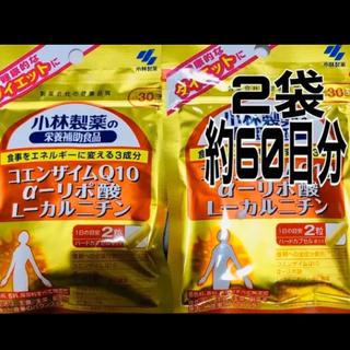 小林製薬 - 小林製薬 コエンザイムQ10 α-リポ酸 L-カルニチン 2袋