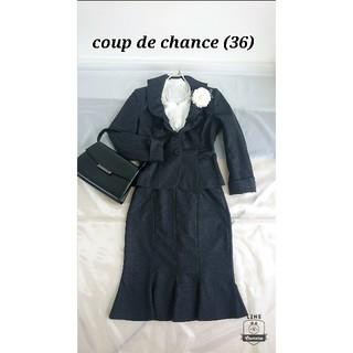 クードシャンス(COUP DE CHANCE)の美品♪ クードシャンス スカートスーツ(スーツ)