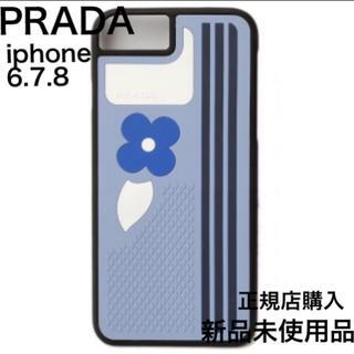 プラダ(PRADA)のPRADAのiPhoneケース(iPhoneケース)