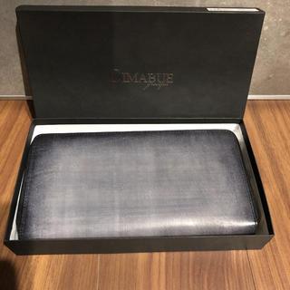ホワイトハウスコックス(WHITEHOUSE COX)のCIMABUE チマブエ ラウンドファスナー トラベル長財布 新品未使用(長財布)