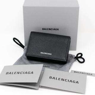 Balenciaga - 新品 2019AW BALENCIAGA ヴィル レザーミニウォレット