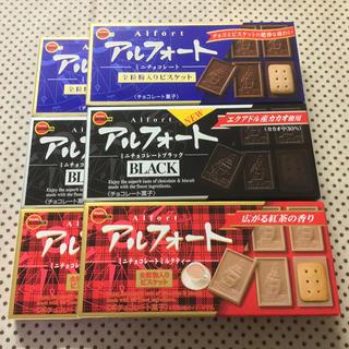 ブルボン(ブルボン)のブルボン★アルフォート〈ミニチョコレート〉 (菓子/デザート)