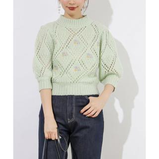 ナチュラルクチュール(natural couture)の透かし花柄パフニット(ニット/セーター)