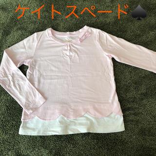 ケイトスペードニューヨーク(kate spade new york)のケイトスペード カットソー   長袖 ロンT ピンク 140(Tシャツ/カットソー)