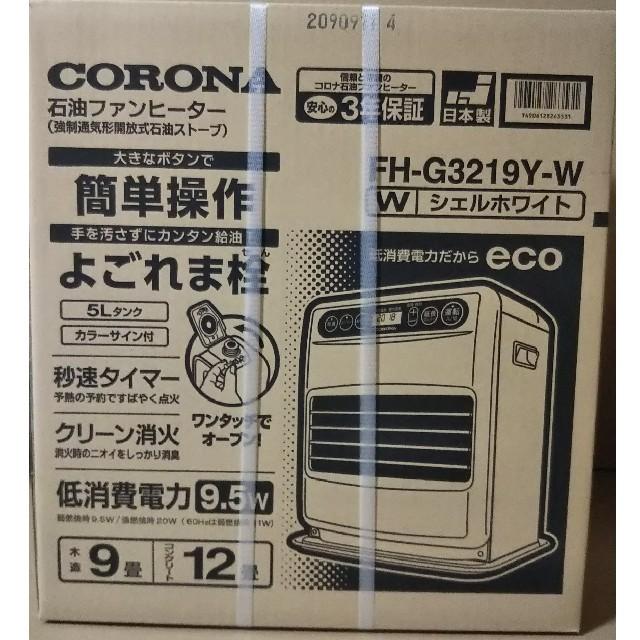 石油ファンヒーター スマホ/家電/カメラの冷暖房/空調(ファンヒーター)の商品写真