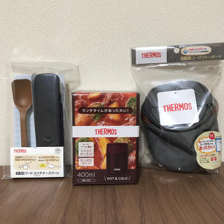 THERMOS - 【新品・未開封】THERMOS スープジャー、ポーチ、スプーンセット