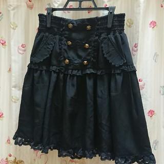 axes femme - アクシーズファム 黒 ひざ丈スカート