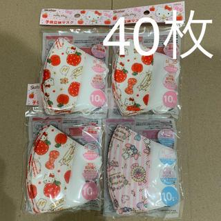 サンリオ - スケーター 不織布 立体マスク 子供用 10枚入 ×4セット