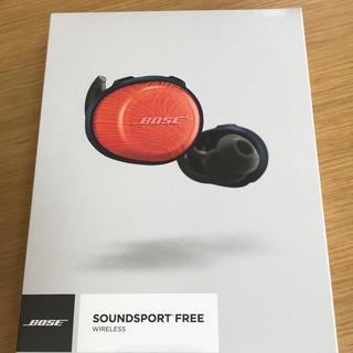ボーズ(BOSE)の【新品未開封】BOSE soundsport free 完全ワイヤレスイヤホン(ヘッドフォン/イヤフォン)