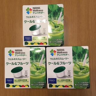 ネスレ(Nestle)のドルチェグストカプセル(青汁/ケール加工食品)