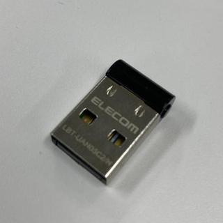 エレコム(ELECOM)のエレコム Bluetooth アダプター LBT-UAN05C2/N(PC周辺機器)