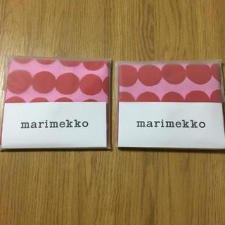 マリメッコ(marimekko)の新品★マリメッコ★ピローケース★枕カバー★2点セット(シーツ/カバー)