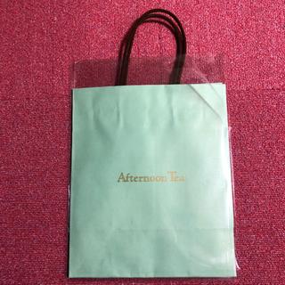 アフタヌーンティー  ショップ袋  紙袋