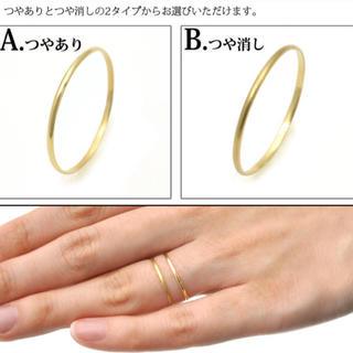 k18 リング (リング(指輪))