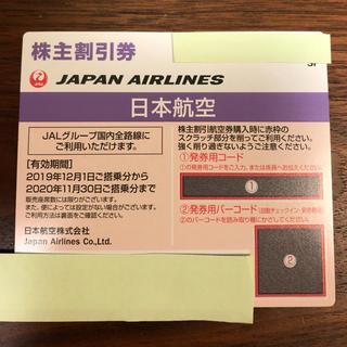 JAL(日本航空) - JAL(日本航空) 株主優待券 1枚 最新