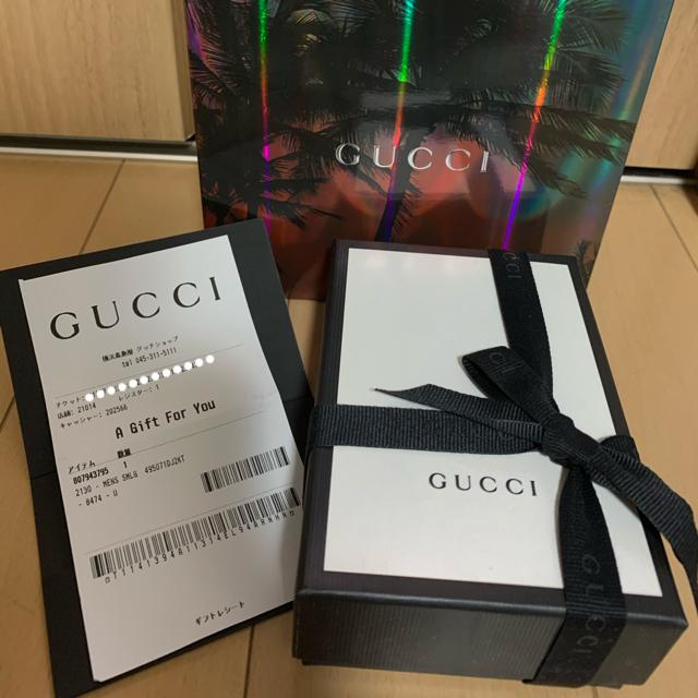 Gucci(グッチ)の新品未使用 GUCCI キーケース メンズのファッション小物(キーケース)の商品写真
