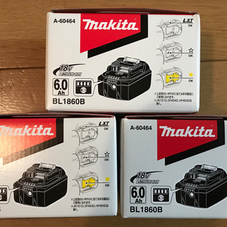 Makita - 未使用 純正 マキタ 新型 リチウムイオンバッテリー  18V BL1860B