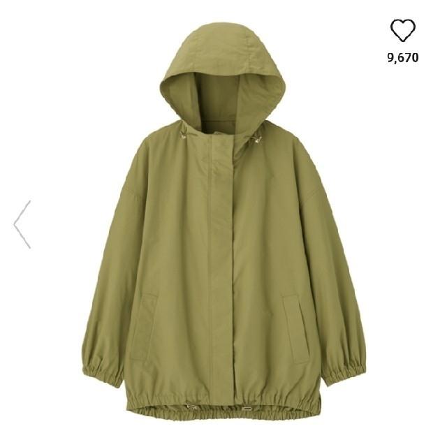 GU(ジーユー)の2色おまとめ■オーバーサイズマウンテンパーカー   レディースのジャケット/アウター(ブルゾン)の商品写真