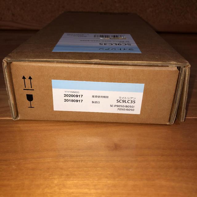 EPSON(エプソン)のライトシアン未使用インク SC9LC35 EPSON 純正インクカートリッジ インテリア/住まい/日用品のオフィス用品(OA機器)の商品写真