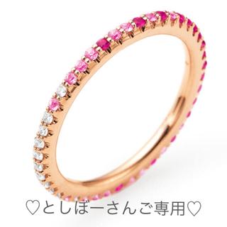 PonteVecchio - 【期間限定】PonteVeccio K18PGピンクサファイアダイヤモンドリング
