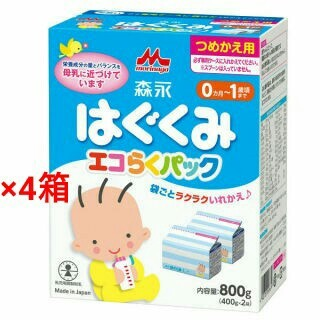 森永乳業 - 森永 はぐくみエコらくパック 4箱