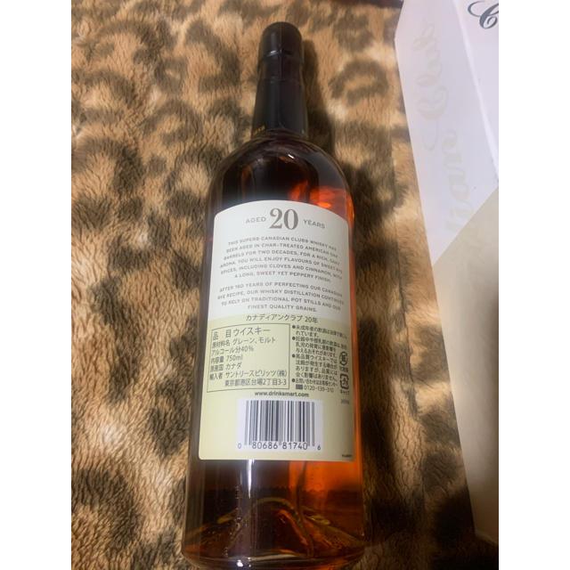 サントリー(サントリー)のカナディアンクラブ20年 箱あり 食品/飲料/酒の酒(ウイスキー)の商品写真